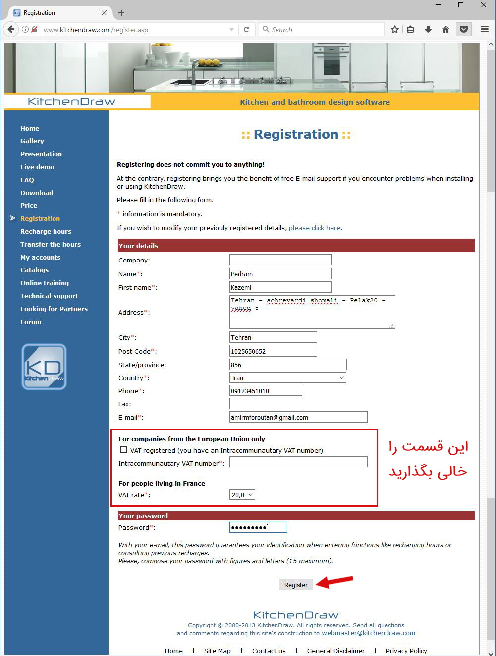 KitchenDraw_registration
