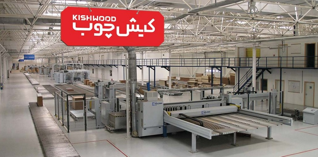 kishwood_factory1